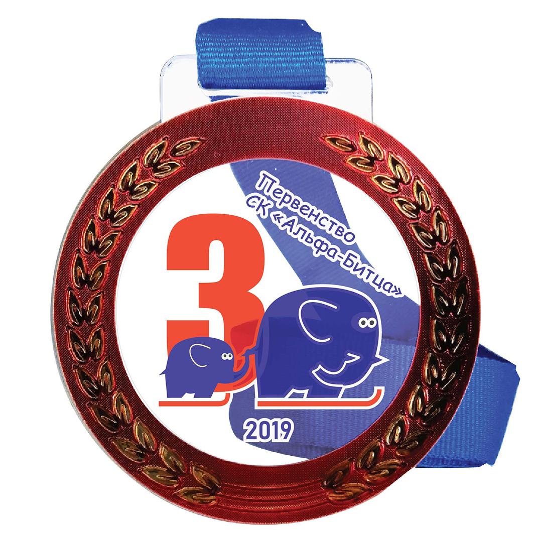 Нестандартная медаль из акрила по вашему макету